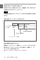 Page 8 Preview of Sony MSW-900 Supplemental operation manual