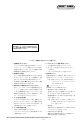 Page 7 Preview of Sony Handycam DCR-SR190E Service manual