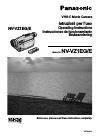 Panasonic NV-VZ1EG