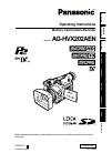 Panasonic AG-HVX202AEN