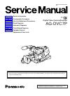 Panasonic AG-DVC7P