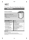 NEC NW891 Instruction Manual 16 pages