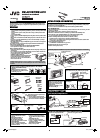 JVC KW-AV51 Installation & Connection Manual 6 pages