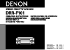 Denon DRR-F101 Operating Instructions Manual 74 pages