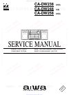 Aiwa CA-DW248 Service Manual 38 pages