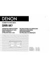 Denon DRR-M7 Operating Instructions Manual 70 pages