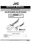 JVC KS-BTA200K Service Manual 4 pages
