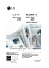 LG 26LC2D Owner's manual