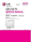 LG 32LS3500 Service manual
