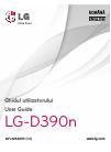 LG LG-D390N