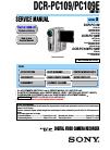 Sony Handycam DCR-PC109